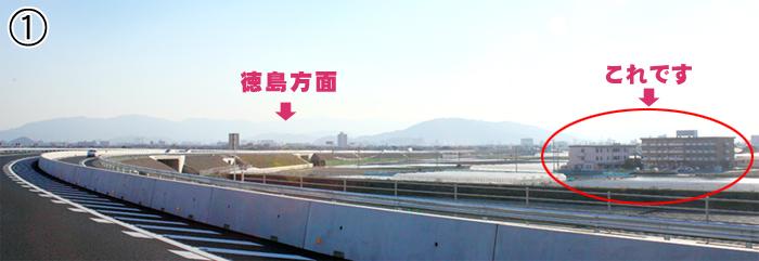 徳島ジャンクション付近からの風景