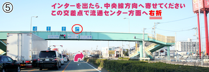 インターを出てすぐの交差点写真